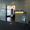 【Wi-Fiスピードテスト】羽田空港第2ターミナルエアポートラウンジ(南)に入ってみる〜ANAラウンジとの比較