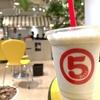 阪神百貨店梅田本店のバナナイベント