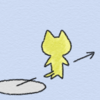 基本動詞のイメージ「離れていく go」
