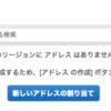 【技術解説2】Drupalでブログ始めました(Elastic IP ・Ruote53)