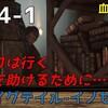 【プレイグテイルイノセンス/#14】ユーゴが捕まった…。それでも母を助け出す。第14章:血の結束【YouTubeゲーム実況】