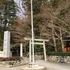 「椿大神社」(再)(三重県鈴鹿市)
