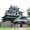松江城とその周辺