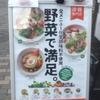 冷麺専門店!