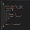 [Ansible] 小ネタ: Playbook は JSON で書ける
