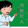 センター漢文は古文の覚えることの10分の1