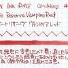 #0215 Private Reserve Vampire Red