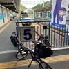 伊豆箱根鉄道サイクルトレインに載せて伊豆長岡温泉へ。