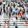 洗脳社会の日本で上手に生きる方法【現代洗脳のカラクリ】