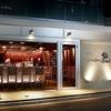 【オススメ5店】新横浜・綱島・菊名・鴨居(神奈川)にあるワインが人気のお店
