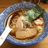 【今週のラーメン1917】 麺処 いし川 (東京・あきる野) 醤油