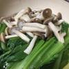 手抜き料理: 小松菜とシメジのおひたし