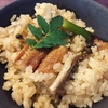 穴子土鍋炊御飯