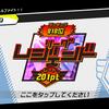 【メダロットS】メダリーグ・ピリオド50