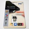 PQI USB指紋認証キー My Lockey レビュー