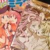 「桜Trick」と「シムーン」の女の子同士のキスシーン回数を比較する