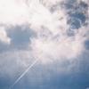 夏休みは北アルプス縦走で決まり!秘境「雲ノ平」を目指して歩いた3泊4日のテント泊!