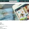 DeNAのキュレーションサイトであるWELQ,iemo,MERYがGoogle検索に復活