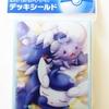 【購入】ポケモンカードゲーム オフィシャルデッキシールド ニャスパー・ニャオニクス (2014年9月13日(土)発売)