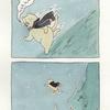 怪盗ネコノヒー「ジャンプ」