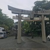 【福岡県大牟田市】諏訪神社