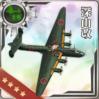基地航空隊の性能まとめ(2021/02/23更新)