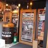 横浜 ちょっとオシャレに青木酒店でワイン!!営業時間・値段!