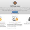 はじめての AWS Lambda python で boto3 から ec2 を起動する