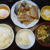 東京紀行(1)