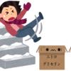 メキシコ人のすべらな~い話5選【ダダスベリ注意★】