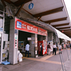 道の駅尾花沢(山形県尾花沢市)