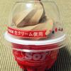 赤城乳業 Sof'(ソフ) チョコレート