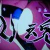 【終尻!】競女最終回、バカアニメとして最後も突っ走ってくれた件