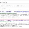 独自ドメインへの変更で多少の検索順位の変化はあるね。