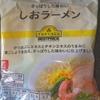 ウチで TV しおラーメン(袋麺)で冷やしラーメン 158−8/5円 (氷水省略パターン)