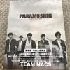 過去最高に泣ける!TEAM NACSの最新公演「 PARAMUSHIR 」は魂の叫び炸裂!