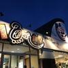 金沢で海鮮丼を食べるなら近江町市場もいいけれど...超コスパ食堂「魚がし食堂」【金沢グルメ】