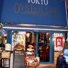 怪しいはてダ隊新年会!牡蠣食いねえ牡蠣食いねえ!はてダ隊だってね?みんな呑ん兵衛だからねえオフ at TOKYO OYSTER BAR !