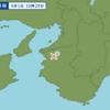 午前10時29分頃に和歌山県北部で地震が起きた。