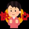 ドラゴン桜 教育活用法 7話 早瀬から考える「幸せ」育成法