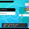 SWSHシーズン2 最終日最高3位【最終rate2143】