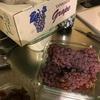 米と葡萄事件