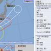 【台風情報】台風5号の接近によって11日18時までに予想される雨量は伊豆諸島で300㎜・関東地方で200㎜・東海地方で180㎜m・東北地方で100mmの予想!暴風や高波にも警戒!!