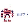 ウェルスナビCEO柴山さんの運用実績とひふみ投信・コモンズ投信・セゾン投信を比較してみた[2018.12.18ベース]