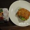 マクドナルドの「かにコロッケバーガー」食べてみたよ〜!