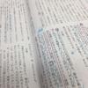 Day3(国公立)  小樽商科大学