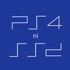 PlayStation4をSSDで高速化してみました