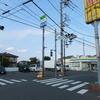 パワースポット巡り(340)中河原の田んぼ 【旧ブログより】
