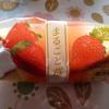山崎製パンのまるごと苺