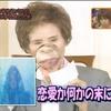 99年目の龍神祭/『迷宮魔術団』巻来功士